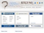 SocFaq - работа в популярных социальных сетях