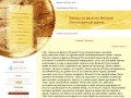 Сайт «Хакасы на фронтах Великой Отечественной войны» (посвящен представителям одного из народов нашей многонациональной страны - хакасам) Хакасия, г. Абакан