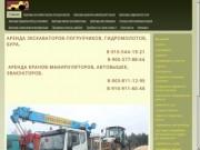 Обнинская строительная компания