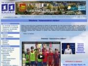 Телерадиокомпания 11 канал - Бодайбо