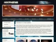 Интернет-магазин хрустальных люстр из Гусь-Хрустального