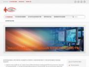 Компания «РЕГИОН-ЗАЩИТА ПЛЮС» — средства обеспечения пожарной безопасности