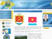 Mala-viska.mvrada.org.ua