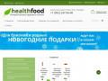 Интернет-магазин здорового питания (Россия, Оренбургская область, Оренбург)