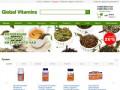 Купить Витамакс в Москве - Витамины Витамакс