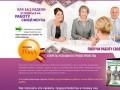 Курс «Секреты успешного трудоустройства»
