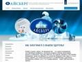 Ajsberg15.ru — Вентиляционное оборудование Система кондиционирования Айсберг г. Владикавказ