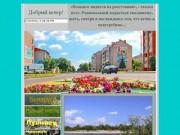 Лунинец - город в Беларуси ,Лунинецкий район,  Беларусь ,Реховот, Израиль