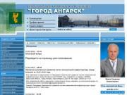 Angarsk-goradm.ru