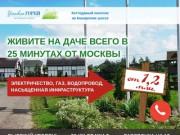 Коттеджный поселок Ульянкины Горки по Каширскому шоссе. Официальный сайт Kaskad Family