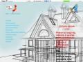 Строительные мастера - ремонт квартир любой сложности в Москве (Тел: +79651272825)