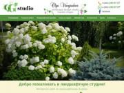 Ландшафтный дизайн и астрология в Пушкинском районе и Московской области