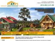 Деревянные дома от компании «Киришская Домостроительная Компания»