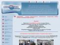 СПЕЦСЕРВИС предлагает большой ассортимент чиллеров  (водоохладителей или промышленных холодильников) HITEMA (Италия) (Россия, Московская область, Москва)