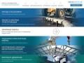 Ремонтник - строительная фирма Саранска