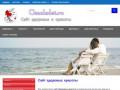 Вас приветствует сайт Здоровья, красоты познавательный ресурс для мужчин и женщин. (Россия, Московская область, Москва)