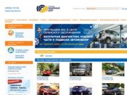 Продажа автомобилей в Березниках, автосалон в Березниках, автострахование в Березниках &mdash