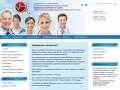 МСЧ № 97 (Федеральное государственное бюджетное учреждение здравоохранения