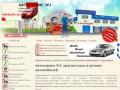 Дизель-сервис в Краснодаре - компьютерная диагностика автомобилей и любой ремонт грузовиков, иномарок.