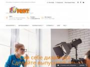 PicsPrint - Фотосервис по созданию и печати выпускных альбомов (Россия, Московская область, Москва)