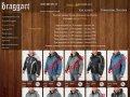 Купить куртки в Москве   Как выбрать и купить куртку   Интернет магазин одежды Braggart