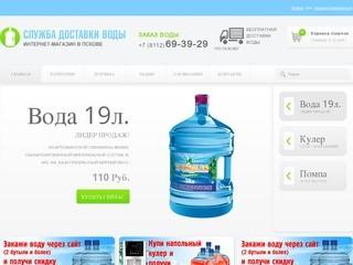 Доставка воды в Пскове, заказ питьевой воды на дом в Пскове - «Служба доставки воды»