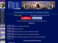 Энциклопедия отечественного подводного флота (поиск подводных лодок)