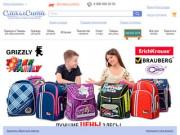 Семейный интернет-магазин «Смолл Сити» (Россия, Сахалинская область, Южно-Сахалинск)