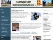 Rada.konotop.org