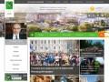 Официальный сайт Харькова