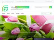Букетная мастерская Мята — Создание и доставка букетов в Ижевске