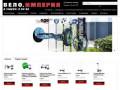 Muromvelo.ru — Магазин велосипедов, запчасти и аксессуары Велоимперия