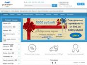 Интернет-магазин товаров для рыбалки и туризма. (Россия, Ленинградская область, Санкт-Петербург)