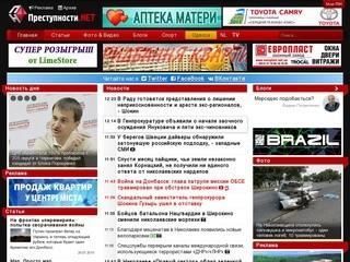 News.pn