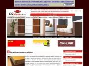 Мебель Уфа: кухня Уфа, мягкая мебель Уфа, шкаф купе Уфа, офисная мебель Уфа, натяжные потолки Уфа