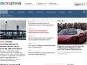 Omskregion.info