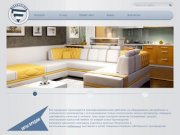 Корпусная мебель на заказ, кухни, прихожие, спальни, шкаф-купе в Волгограде.