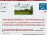 Библиотека редкой литературы о Псковском крае
