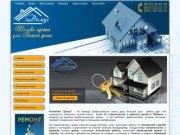 Домус - строительство домов, ремонт и отделка в г.Майкоп р.Адыгея