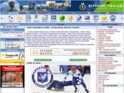 НЕОфициальный городской форум Верхнего Уфалея (Портал город Верхний Уфалей)