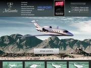 Аренда бизнес-самолета. Компания Jet Transfer. (Россия, Нижегородская область, Нижний Новгород)