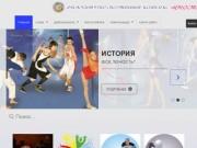 """ФСК """"Юность"""""""