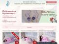 Подушки для беременных и кормящих мам от производителя в Курске по предварительному заказу. (Россия, Курская область, Курск)
