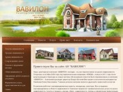 Продажа, покупка, аренда недвижимости, топография, межевание