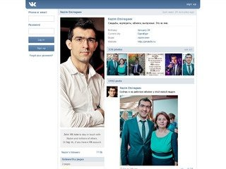 Назим Эмирагаев | ВКонтакте