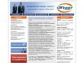 Urvest.ru — Юридические услуги в городе Пскове
