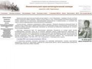 Официальный сайт НТГМК