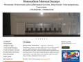 ремонт квартир домов и офисов, отопление, натяжные потолки, электропроводка, отделочные работы! высокое качество и скорость работы! 89529687581 (Россия, Брянская область, Новозыбков)