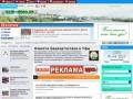 Портал, посвященный республике Башкортостан (Россия, Башкортостан)