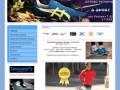 S-SPORT - спортивная экипировка (интернет-магазин) г.Ставрополь, 3-й Юго-Западный проезд, 1, ТЦ